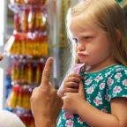 Запрет на детство